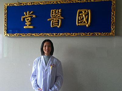 Ms. Ho Foong Heng